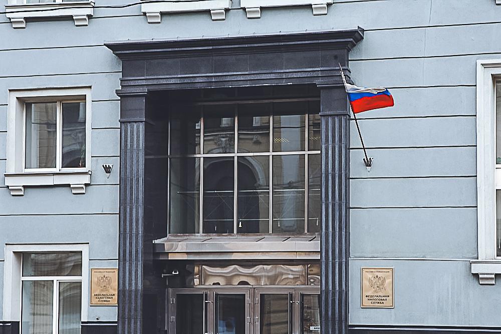 ФНС России напоминает о сроках представления налоговой отчётности